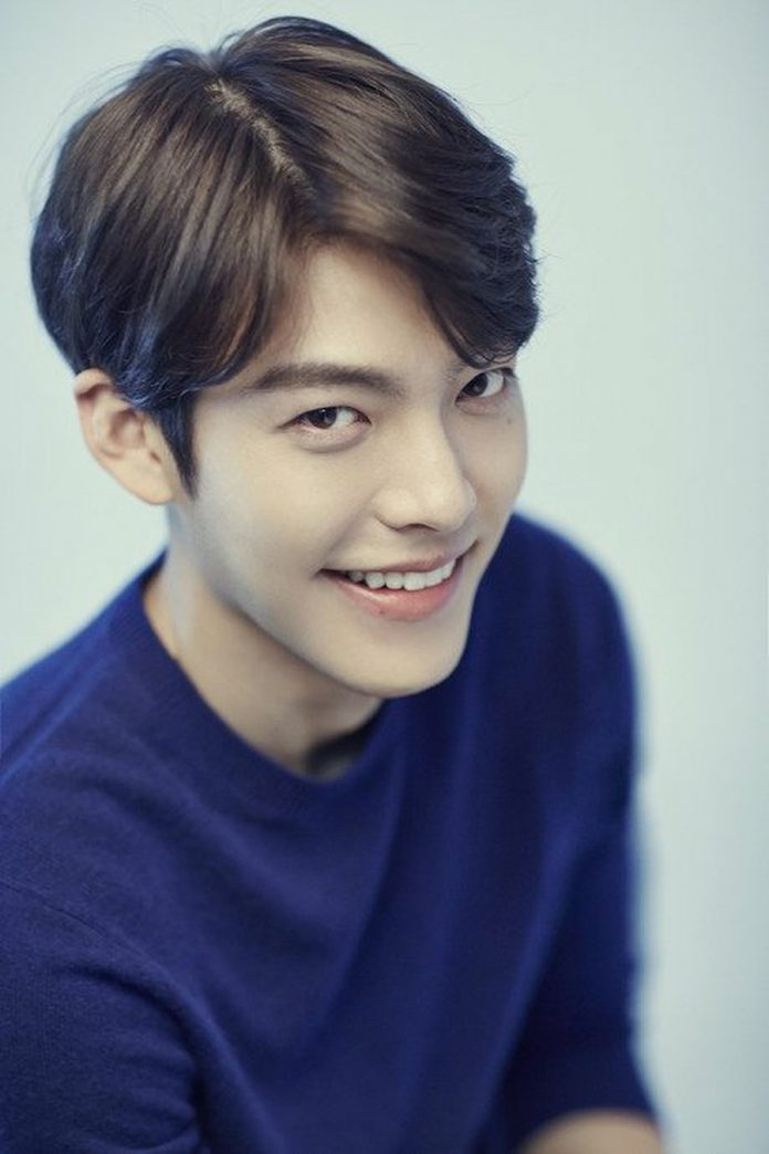 South Korean Actor and ModelKim Woobin